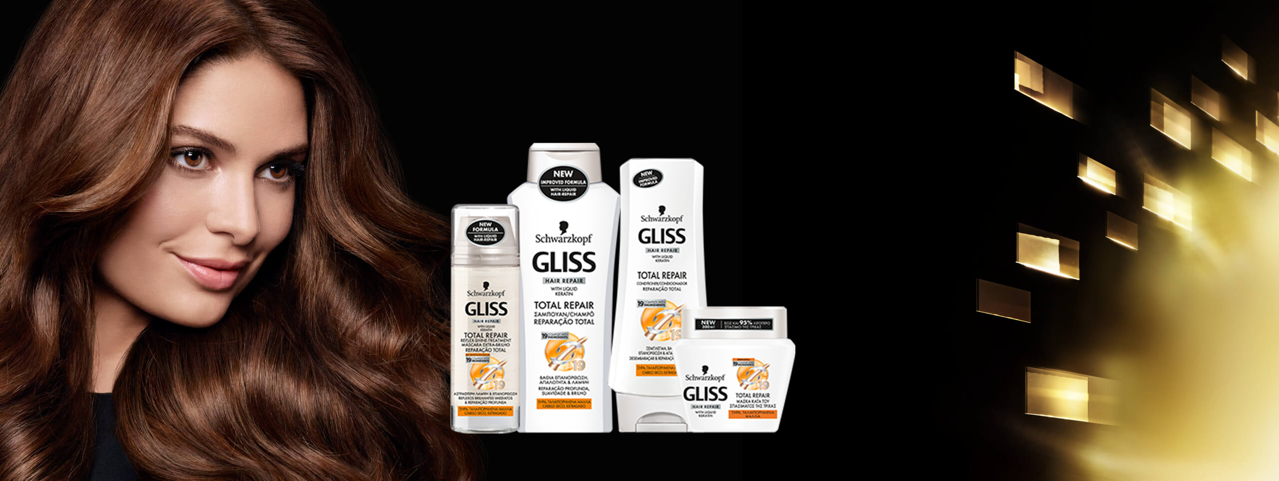 gliss_gr_total_repair_2560x963_prod