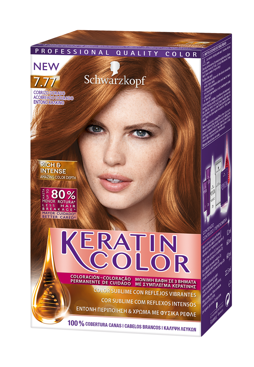 keratin_color_gr_entono_xalkino_970x1400